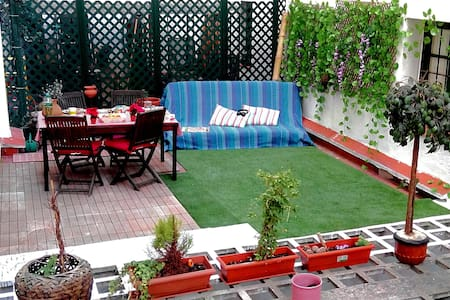 Cool Chill Out Terrace (Centre)