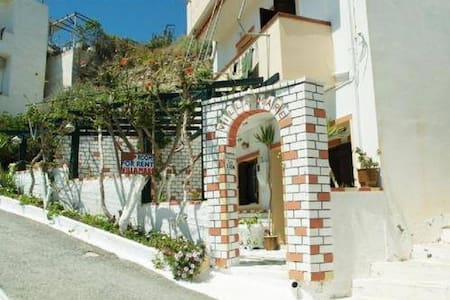 Villa Mare - Myrtos - Ortak mülk