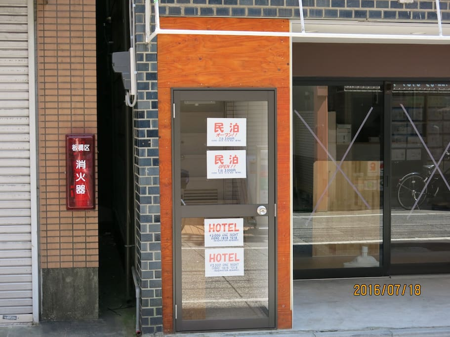 入口、部屋はその2階
