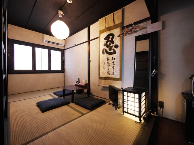KS3N 2stops to JR Kyoto, Japanese traditional room