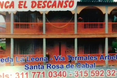 Cabañas campestres via termales - Santa Rosa de Cabal