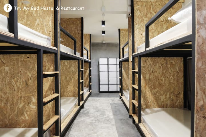 Try My Bed Hostel - Bangkok-noi - Hostel