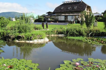 Mt Fuji Traditional Farm House - Fujikawaguchiko-machi