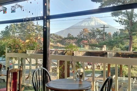Solar Cafe & Farm - MT FUJI VIEW - Minamitsuru District - Bed & Breakfast