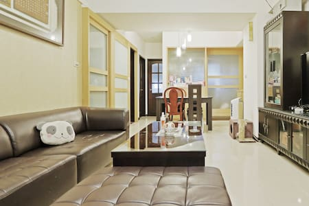 溫馨舒服,位置方便 Neat and comfortable, good location - Apartment