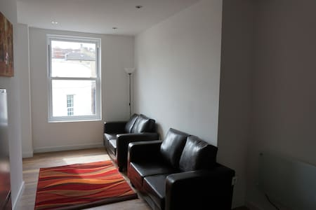 Dewsbury Town Centre Two Bed Apartments - Dewsbury - Appartement