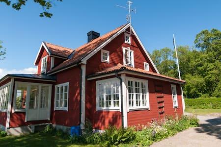 Swedish Summer Oasis on The Lake
