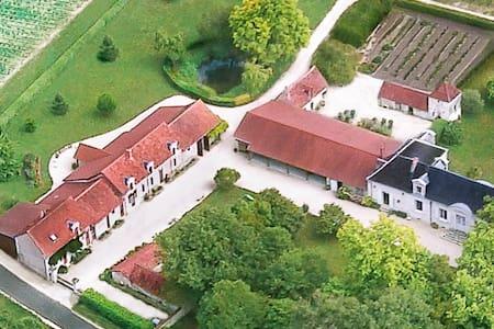 Le Domaine du Petit Bouc - Thésée - บ้าน