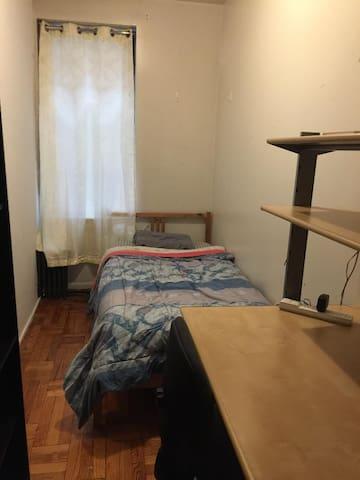 Small room near Columbia Dorms