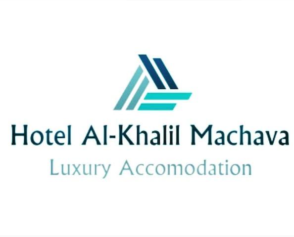 Hotel Al Khalil Machava