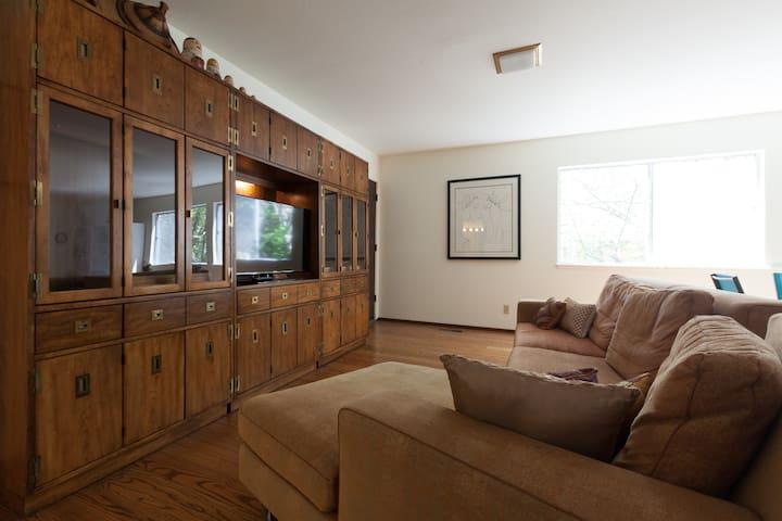 Beautiful Two Bedroom Private Suite - Berkeley - Lakás