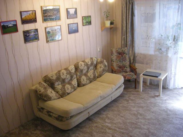 Magic 2-rooms flat in retro style! - Yekaterinburg - Apartment