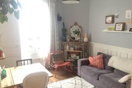 Bel appartement parisien à deux pas de la capitale - Asnières-sur-Seine