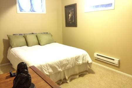 Private Family Apartment - Rexburg