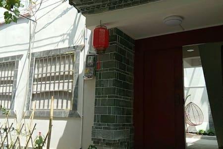 Jianshui Ancient Town LiYuan Inn(Double room)