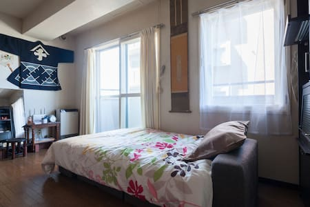 6min from Subway Station ! Maruyama strong WiFi - Sapporo - Appartement