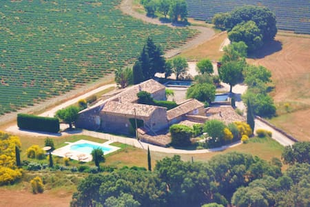 Typical Provencal Gite (house) - Clansayes - Hus
