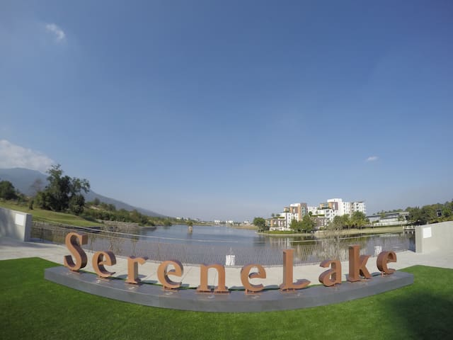 Serene Lake project :  full panoramic view of the condo building.