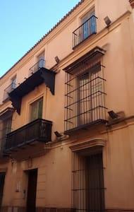 Apartamento en Palacio - Sanlúcar de Barrameda - Apartment