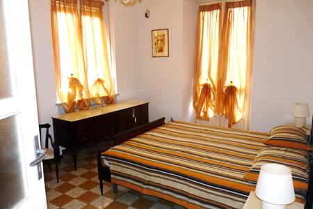 Venaria - Cultura e sport - Appartamento luminoso - Venaria Reale - 公寓