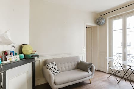 Cosy 2 Rooms - Voltaire