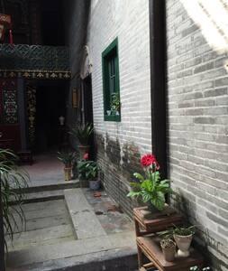 具有中国特色的百年古宅、古老的建筑遗产:天井 - 珠海市