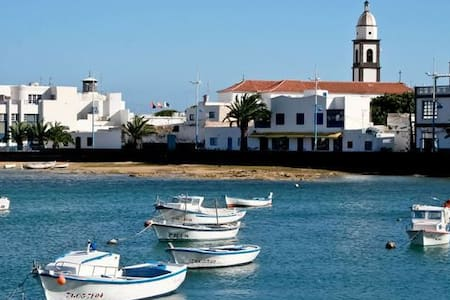 San Gines rooms - Arrecife - Appartement