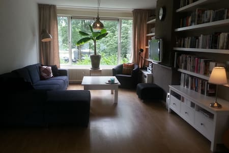 Holiday apartment in Utrecht - Utrecht