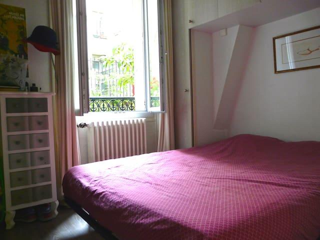 Cosy & quiet apartment in Center - Paris - Wohnung