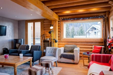 ORCHIS - 7 bedrooms, 14 persons, this cosy chalet will welcome all your family! - LA TANIA