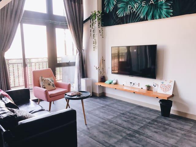 新天地茉莉公寓Z.Home