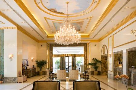 Affordable Luxury in Waikiki - Honolulu