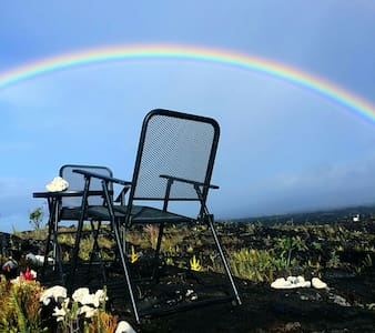 Front row seats to the lava flow! - Pāhoa - Cabin