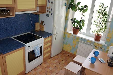 Уютная квартира со всем необходимым - Vlagyivosztok - Lakás