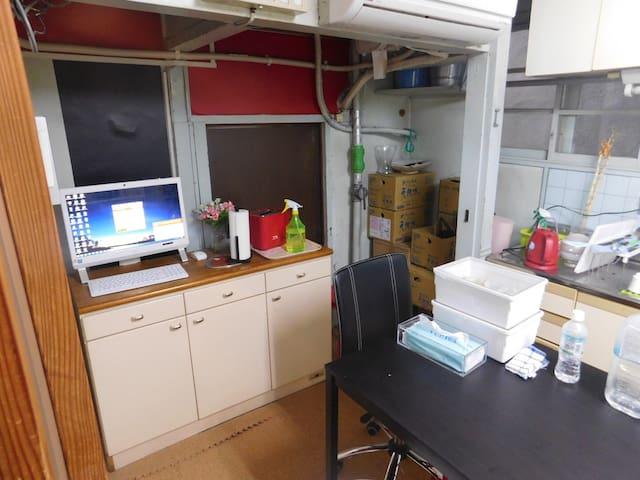 Fogainn Shinsaibashi guest house - 大阪市 - Rumah Tamu