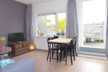 Cosy and light apartment on central location! - Amsterdam
