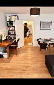 Lovely Apartment - in the Heart of Copenhagen - 哥本哈根 - 公寓