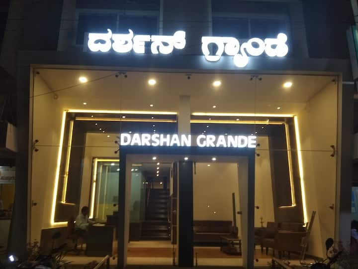 Darshan Grande, Deluxe Double AC Rooms - DAVANGERE