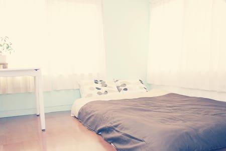 ATAATA HOUSE Room1 Doublebed room/Park/Pick up - Yokkaichi-shi