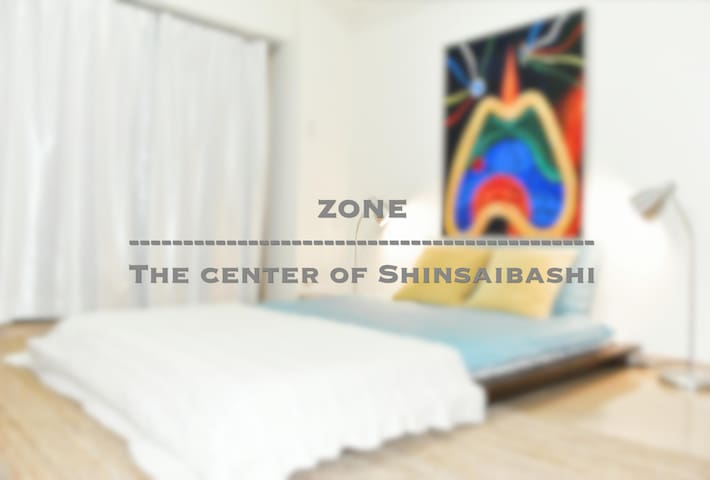 The center of Shinsaibashi (Zone) - Ōsaka-shi - Apartment