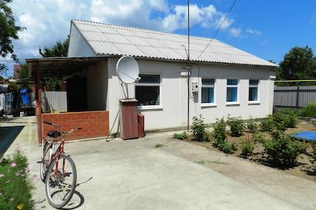 Отдельный домик на 2 семьи (8мест) - Кучугуры - Дом