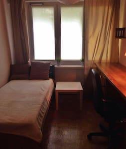 Przytulny pokój na Armii Krajowej - Poznań - Σπίτι