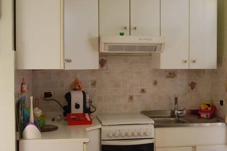 appartamento per vacanze Carla - Nocera Umbra - Wohnung