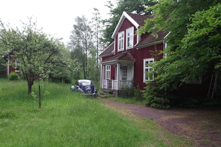 Gamla Lärarbostaden - Lenhovda - 公寓