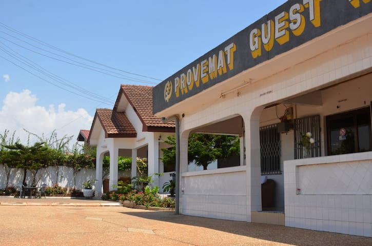 Provemat Guesthouse Accra Ghana - Accra - Appartement