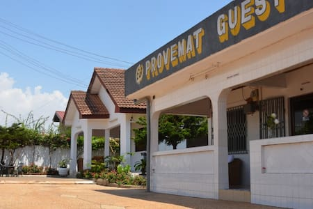 Provemat Guesthouse Accra Ghana - Accra - Flat