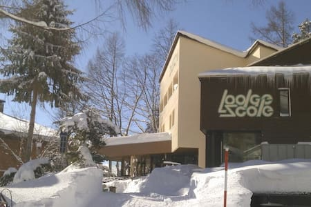 Lodge Scole accommodation - Yamagata  - Oda + Kahvaltı