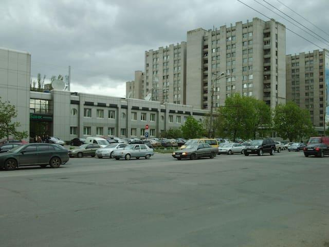 Экскурсионный отдых в Украине  - Dnepropetrovsk - Apartment