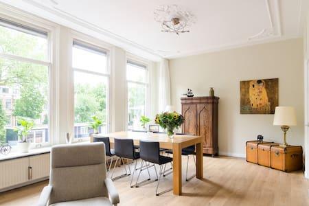 groot appartement in centrum, station, jaarbeurs - Utrecht