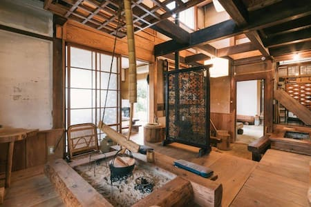 『90years Old House』 - Itoshima-shi